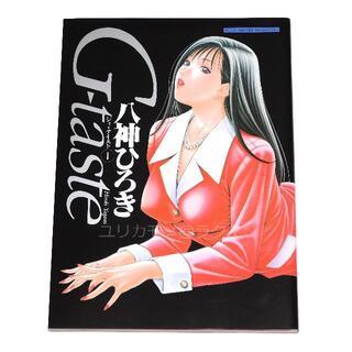 講談社 - G-Taste 八神ひろき 第1~4巻