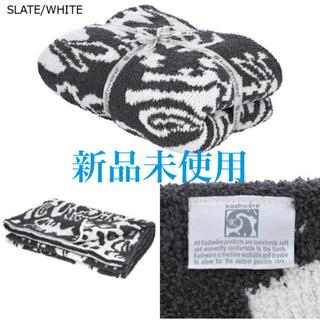 《新品》カシウエア KASHWERE ダマスクブランケットSLATE/WHITE