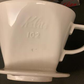 カリタ(CARITA)のカリタ102 コーヒードリッパー 3〜4人用 陶器製品(コーヒーメーカー)