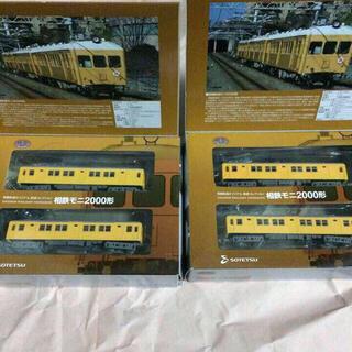 トミー(TOMMY)の相鉄 モニ2000形 2両セット 2箱 鉄道コレクション(鉄道模型)