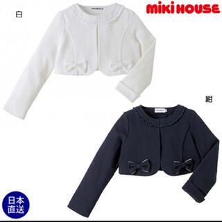ミキハウス(mikihouse)の美品 ミキハウス コレクション 130 ジャケット 入学式 結婚式 ボレロ(ドレス/フォーマル)