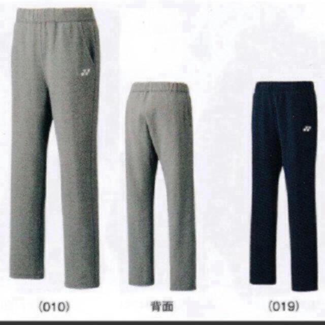 YONEX(ヨネックス)の新品 未使用 ヨネックス スウェット パンツ メンズ Lサイズ バドミントン スポーツ/アウトドアのスポーツ/アウトドア その他(バドミントン)の商品写真