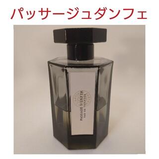 L'Artisan Parfumeur - パッサージュダンフェ 残量4割 ラルチザンパフューム