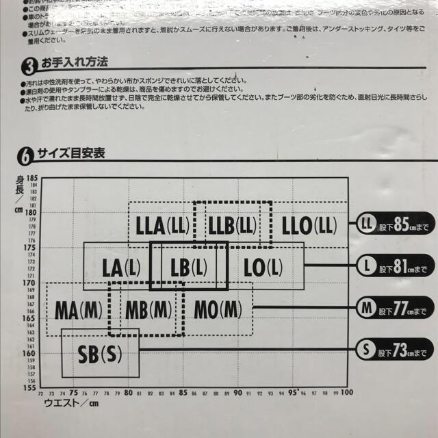 SHIMANO(シマノ)のSHIMANO リミテッドプロ ウェーダー WA-151L LA(L) スポーツ/アウトドアのフィッシング(ウエア)の商品写真
