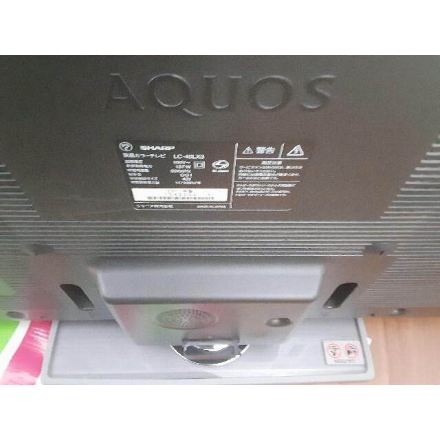 AQUOS(アクオス)の最終値下げ!!SHARP AQUOS 40インチ TV  LC-40LX3 スマホ/家電/カメラのテレビ/映像機器(テレビ)の商品写真