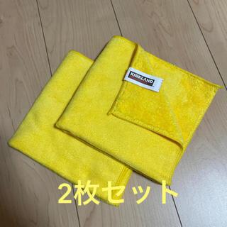 コストコ(コストコ)のコストコ☆マイクロファイバータオル 2枚(日用品/生活雑貨)