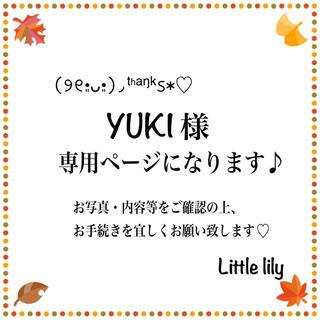 YUKI様【9ピアスのみ】【56-カラー変更】金属ピアス(ピアス)