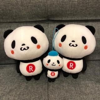 ラクテン(Rakuten)のお買いものパンダ 小パンダ ぬいぐるみセット(ぬいぐるみ)