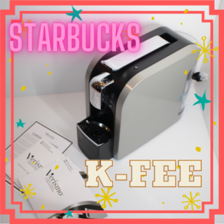 Starbucks Coffee - ☆送料無料☆STARBUKS K-Fee 11 5M40 希少コーヒーメーカー
