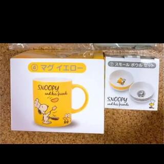SNOOPY - 一番くじ スヌーピー 食器セット