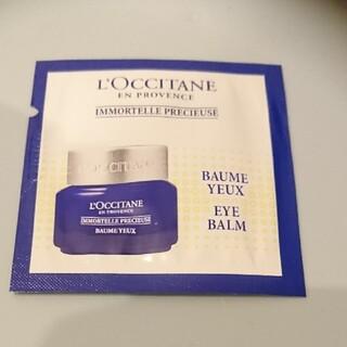 ロクシタン(L'OCCITANE)のロクシタン アイバーム 100包 おまけ付き(アイケア/アイクリーム)