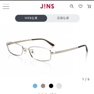 JINS - 【JINS】Rim Metalシルバー・メンズ