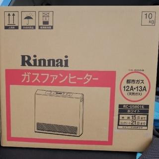 Rinnai - リンナイ RC-U5801E ホワイト