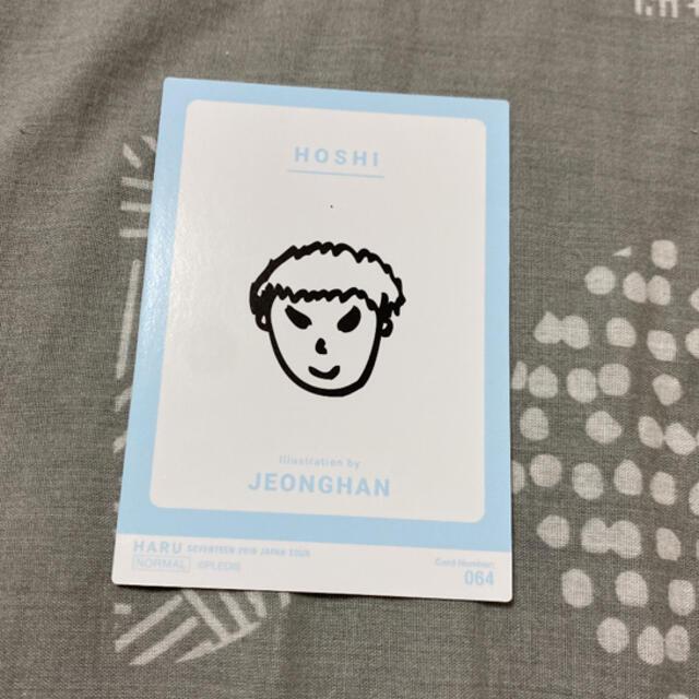 SEVENTEEN(セブンティーン)のHARU ジョンハン トレカ 硬貨ケース付き! エンタメ/ホビーのタレントグッズ(アイドルグッズ)の商品写真