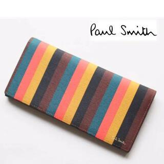 ポールスミス(Paul Smith)の《ポールスミス》新品 ブライトストライプ レザーかぶせ式長財布 男女兼用(長財布)