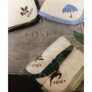 フォクシー(FOXEY)の新品・未開封 フォクシー ハンカチ4枚セット(ハンカチ)