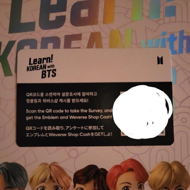 防弾少年団(BTS)(ボウダンショウネンダン)の専用 エンタメ/ホビーのCD(K-POP/アジア)の商品写真