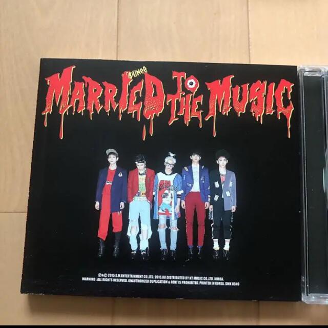 SHINee(シャイニー)のジョンヒョン トレカ SHINee MARRIED TO THE MUSIC エンタメ/ホビーのCD(K-POP/アジア)の商品写真