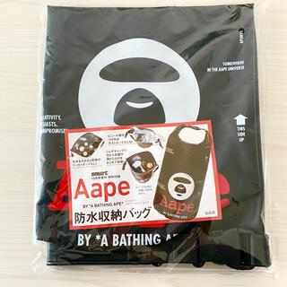 アベイシングエイプ(A BATHING APE)のAape BY A BATHING APE ♥ 防水バッグ 防水収納バッグ(その他)