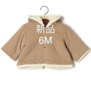 ボンポワン(Bonpoint)の【未使用品】Bonton 小人コート 6M(ジャケット/コート)