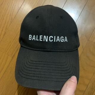 バレンシアガ(Balenciaga)のキャップ 帽子(キャップ)