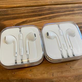 Apple - 【2個セット割引】iPhone 純正イヤホン 新品未使用 イヤホンジャックタイプ