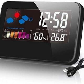 多機能デジタル目覚まし時計【カラースクリーンカレンダー】