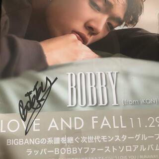 アイコン(iKON)のiKON Bobby直筆サイン入りポスター(アイドルグッズ)