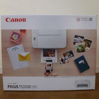 Canon - 即納 キャノン TS3330 プリンター CANON PIXUS 白 送料無料