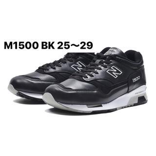 New Balance - ニューバランス M1500 BK 25〜29