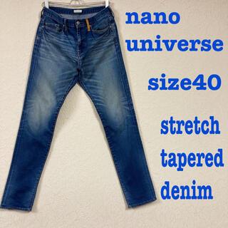 nano・universe - nano universe ナノユニバース ストレッチ テーパード デニム 40
