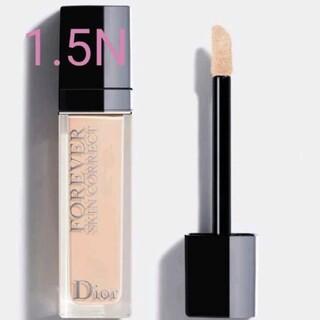 ディオール(Dior)のDior フォーエヴァースキンコレクト コンシーラー1.5N(コンシーラー)