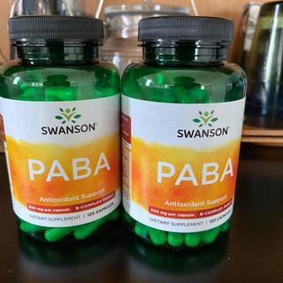 swanson PABA 飲む日焼け止め 2本セット