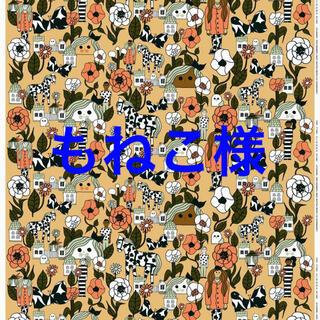 マリメッコ(marimekko)の【キャンセル待ち】マリメッコ Marikyla ファブリック 1m(生地/糸)