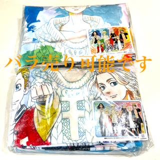 TAITO - 東京リベンジャーズ パステルクレヨンアートブランケット  2種セット