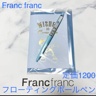 ディズニー(Disney)のフランフラン ピノキオ フローティングペン カード 新品♡ ディズニー GAP(キャラクターグッズ)