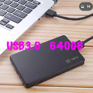 東芝 - 東芝 640GB HDD USB3.0 外付 ポータブル ハードディスク 2.5