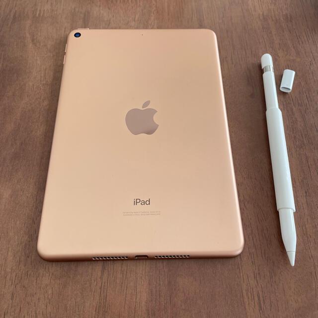 iPad(アイパッド)のiPad mini 5 Apple Pencil付き!【美品】 スマホ/家電/カメラのPC/タブレット(タブレット)の商品写真