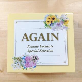 SONY - 【AGAIN】女性ボーカリスト・スペシャル・セレクション CD4枚組72曲