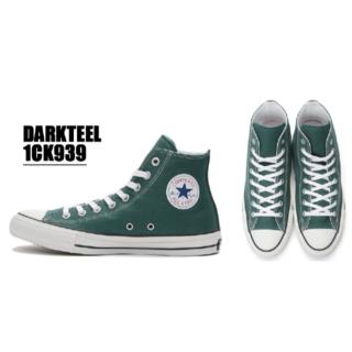 CONVERSE - ALL STAR 100 COLORS HI DARKTEEL緑 30cm