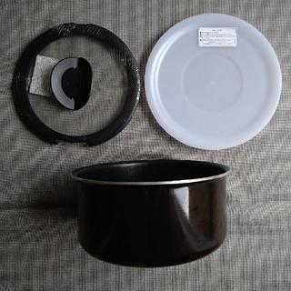T-fal - ティファール インジニオ・ネオ ハードチタニウム ブラック ガス火対応 鍋