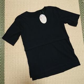 シマムラ(しまむら)のオーガニックコットン  産前産後対応授乳口付きTシャツ(マタニティトップス)