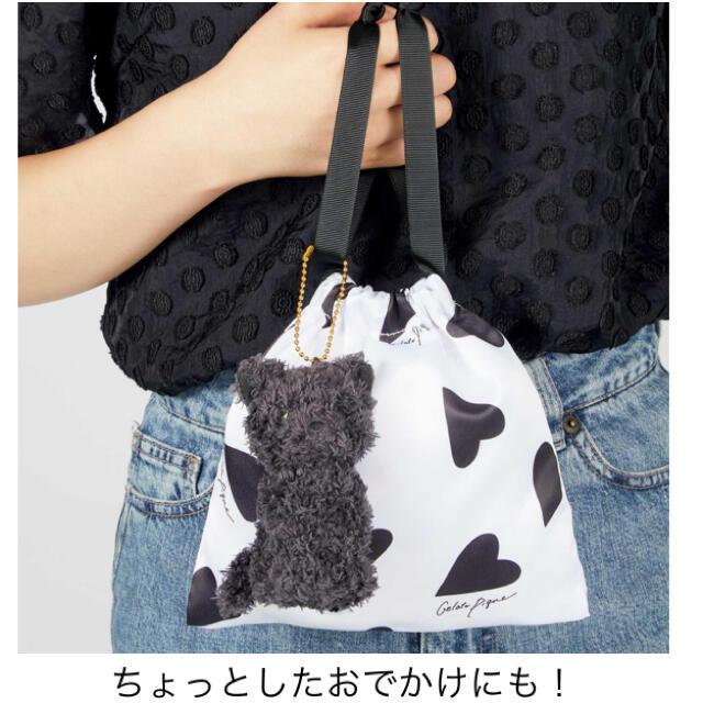 gelato pique(ジェラートピケ)の【即購入OK・送料無料】sweet10月号付録 レディースのファッション小物(ポーチ)の商品写真