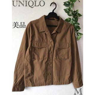 ユニクロ(UNIQLO)の⭐︎美品⭐︎UNIQLO ミリタリーシャツ ジャケット sizeM(ミリタリージャケット)