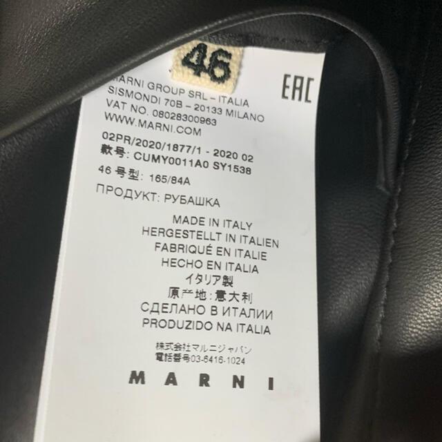 Marni(マルニ)の【美品】Marni マルニ オーバーサイズ レザーシャツ 46 ブラック メンズのジャケット/アウター(レザージャケット)の商品写真