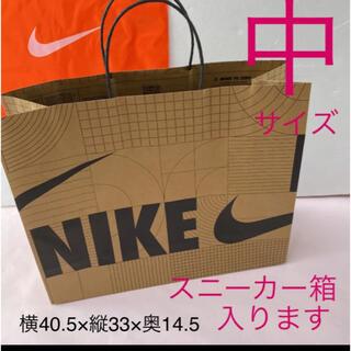 ナイキ(NIKE)のナイキ ショップ袋 中 紙袋 未使用 ♡ ナイキショップ ナイキショッパー (ショップ袋)