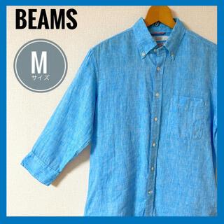 BEAMS - 【美品】BEAMS ビームス シャツ リネン ライトブルー 七分袖 M