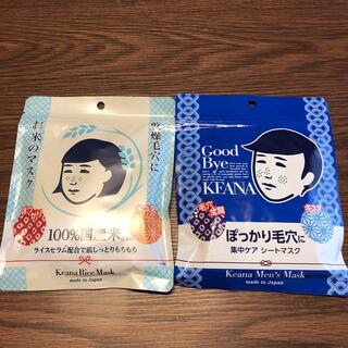 イシザワケンキュウジョ(石澤研究所)のお米のマスク 毛穴撫子(パック/フェイスマスク)