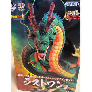 ドラゴンボール - ドラゴンボールフィギュア ラストワン 神龍