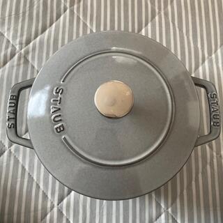 STAUB - STAUB 鍋